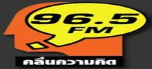 96.5 FM