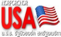 Bkk Free Radio