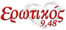 Eroticos FM
