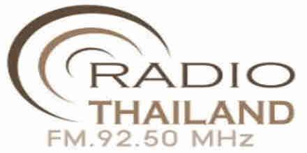 FM 92.50 MHz
