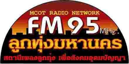FM 95
