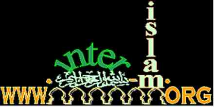 Inter Islam UK