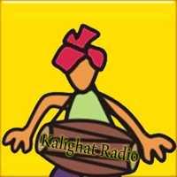 Kalighat Radio