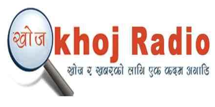 Khoj Radio