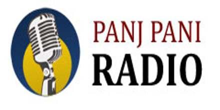 Panj Pani Radio