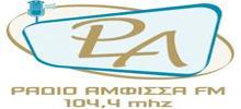 Radio Amfissa