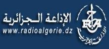 Radio El Bahdja