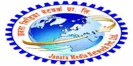 Radio Janata 102.7