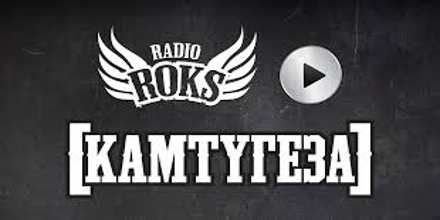 Radio Roks Kamtugeza