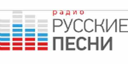 Radio Russian Songs