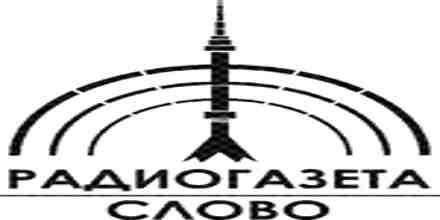 Radiogazeta Word