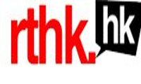 RTHK FM