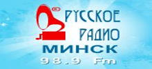 Rus Radio